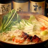 炭焼笑店 陽 天満店のおすすめ料理2