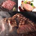 グリル肉!旨みのつまった赤身肉を3つのこだわり調理で♪