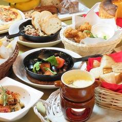 相席ラウンジ en 錦糸町店のおすすめ料理1