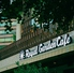 ロイヤルガーデンカフェ Royal Garden Cafe 青山のロゴ