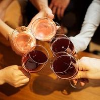 ◆厳選ワイン100種!梅田で世界各国のワインを堪能