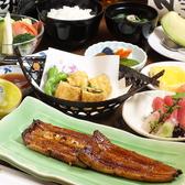 町田 双葉 Futabaのおすすめ料理2