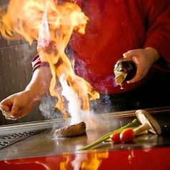オーブ AUBE. つむぎのおすすめ料理2