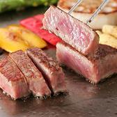 やさいや 鉄板焼野菜 新宿・歌舞伎町店のおすすめ料理2