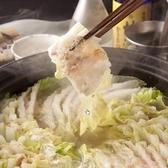 十焼十鍋 飯田橋西口店のおすすめ料理2