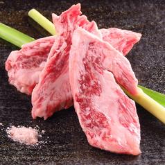 焼肉 玖苑 くえんのおすすめ料理1