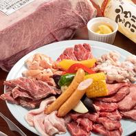 熊本産の絶品肉◎上ハラミ・上カルビ・上ロース♪