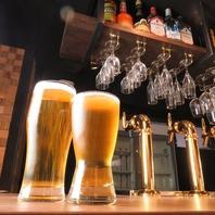 ビール好きに嬉しい!クラフトビールも堪能できます♪