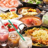 肉とチーズと個室 うるし 福島駅前店