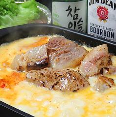 個室居酒屋 韓国料理 肉 チーズ ビーフleaf 天文館店特集写真1