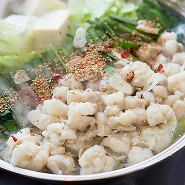 旬和花瀬のおすすめ料理1