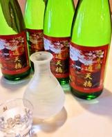 東福寺限定地酒【通天橋】の専売店