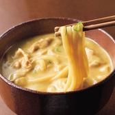 番屋 神田店のおすすめ料理3