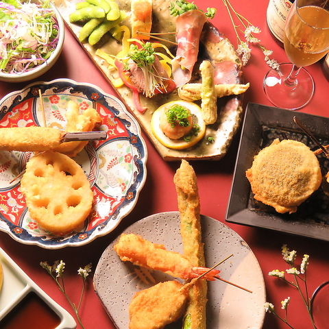 選び抜いた食材を一本一本にこだわった串揚げで食べる。大人の串揚げ宴会にオススメ!