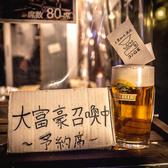 大衆和牛酒場 コンロ家 神田店の雰囲気2