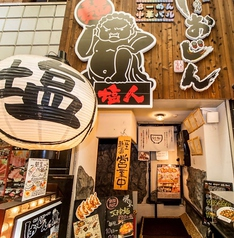 しおじん 堺東店の雰囲気1