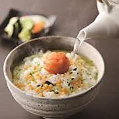 肉居酒屋 月桜のおすすめ料理3