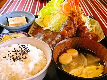 中華飯店 力石のおすすめ料理1
