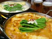 とりや 小次郎 連島店のおすすめ料理3