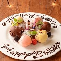 ◆お誕生日等各種お祝いプレート承ります!