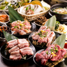 黒毛和牛 焼肉食べ放題 牛丸 GYUMARU 新橋本店のおすすめポイント2