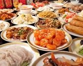 台北夜市 池袋本店のおすすめ料理3