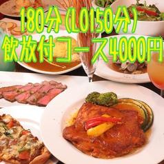 モダンラバーズ Modern Loversのおすすめ料理2