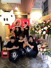 餃子酒場88の写真