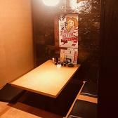 餃子センター 肉汁屋 伏見店の雰囲気3