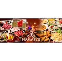 ナマステキッチン Namaste Kitchen 磯子の写真