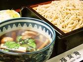 福室庵のおすすめ料理2