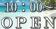土・日・祝日は、11時ではなく、10時OPEN!!