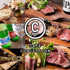 CAFE CONCESSION カフェ コンセッション