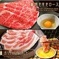 上質なサシの入ったお肉、アイデアの詰まった創作料理をご用意しております!安いだけじゃない!この値段でこれが食べれるんだ!という驚きを感じて頂けたら嬉しいです!