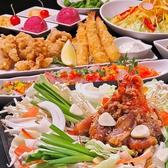隠れ家Dining 早川 天神店のおすすめ料理2