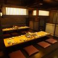 【宴会個室完備】掘りごたつの個室もご用意。会社宴会やお食事会に最適です。