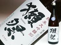 """日本各地の""""旨酒""""集めました"""