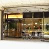 カフェ ア ラ ティエンヌ CAFE A LA TI ENNEのおすすめポイント2