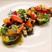 季節野菜のテリーヌ