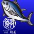 本家鮪屋 伊豆高原本店のロゴ
