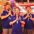 サワディカップ★カオカオカオ日本代表Ver★カオカオカオにはこの度TV液晶モニター2台加わりました!!
