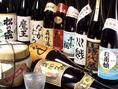 店内に置いてある焼酎は、なんと50種以上! 8割が宮崎の芋焼酎でグラス300円~、ボトルキープは1800円~とリーズナブル!!