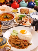 タイかぶれ食堂のおすすめ料理2