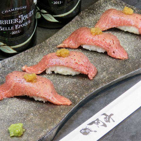 本当に美味しいお肉を取り扱ってるので、新宿で大人気の「肉寿司」もまずい訳がない!!他店とは一味もふた味も違う、本気のお肉をお召し上がりください。
