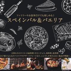 ホテル熊本テルサ レストランの写真