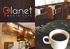 メディアカフェプラネット 筥松店の写真