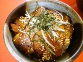 ラーメン山岡家 丸ヶ崎店のおすすめ料理3