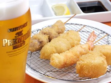 串揚げBaru ヒロのおすすめ料理1