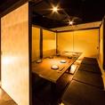 完全な和空間をイメージした6~20名様向け個室となっております。当店自慢の魚介料理に合うのはやっぱり日本酒♪日本各地の日本酒を週替わりで多数ご用意しております。獺祭を始め十四代や飛露喜など希少価値の高いお酒も!美味しい魚料理との相性は格別です!【居酒屋/新宿/個室】