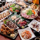 炭鶏 sumito 新宿東口店のおすすめ料理3